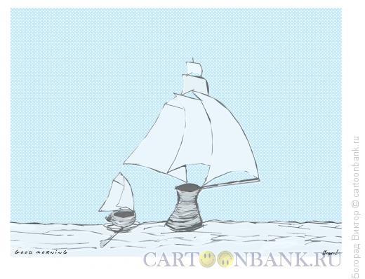 """Карикатура: """"Good morning"""", Богорад Виктор"""