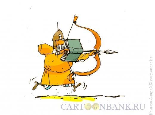 Карикатура: Классик, Климов Андрей