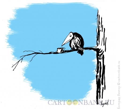 Карикатура: Утренний птичий кофе, Богорад Виктор