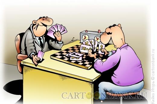 Карикатура: Шахматы-карты, Кийко Игорь
