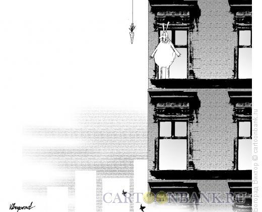 Карикатура: Доведение до самоубийства, Богорад Виктор