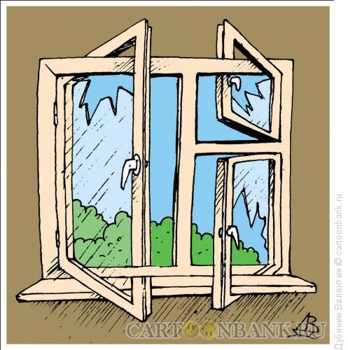 Карикатура: Окно, Дубинин Валентин