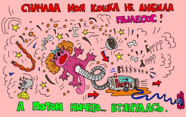 Карикатура: ко всему можно привыкнуть!, leon2008