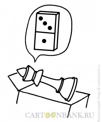 Карикатура: шахматы и домино, Копельницкий Игорь