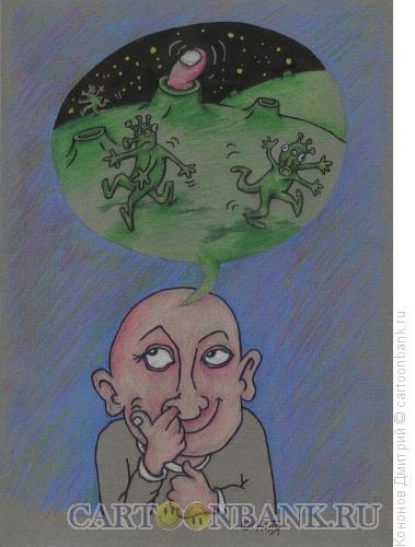 Карикатура: внутренний космос, Кононов Дмитрий