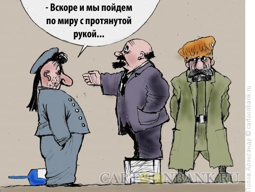 Карикатура: Ленин толкает речь, Попов Александр