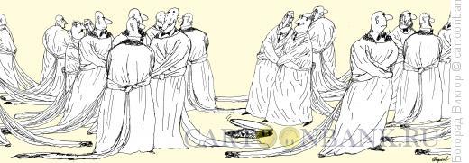 Карикатура: Прячущийся от сумасшедшего мира, Богорад Виктор