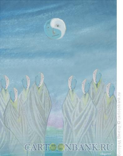 Карикатура: Мир инь-янь, Богорад Виктор