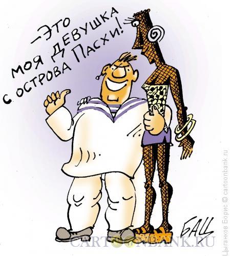 Карикатура: Подарок с острова Пасхи, Цыганков Борис
