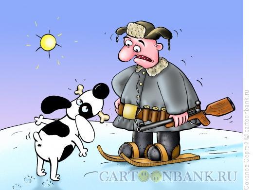 Карикатура: охотник _1, Соколов Сергей