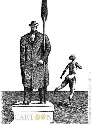 Карикатура: скульптура с веслом, Гурский Аркадий
