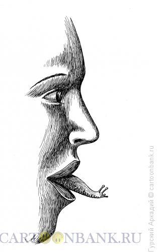 Карикатура: ???? ??? ??????, Гурский Аркадий