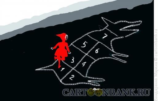 Карикатура: Красная шапочка и Волк игра в классики, Бондаренко Марина
