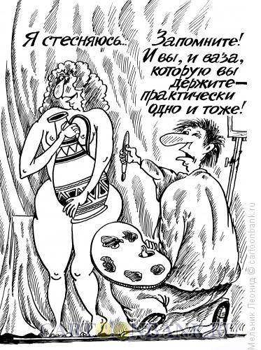 Карикатура: Натюрморт, Мельник Леонид