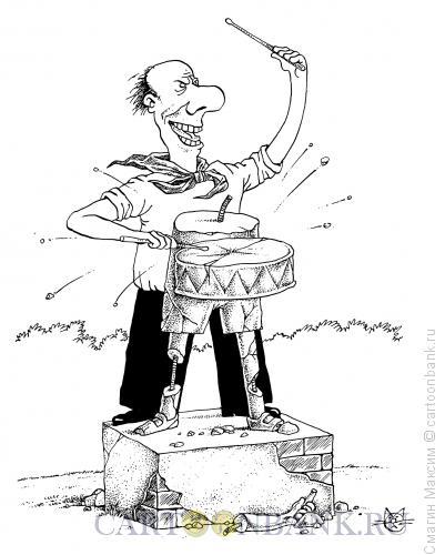 Карикатура: Старый пионер, Смагин Максим