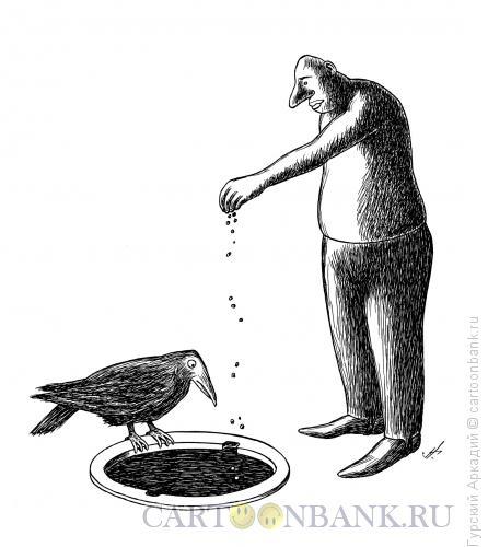Карикатура: кормление птицы, Гурский Аркадий