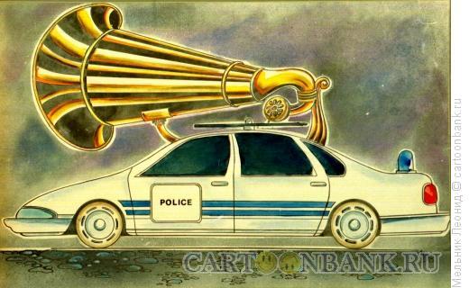 Карикатура: Полицейская сирена, Мельник Леонид