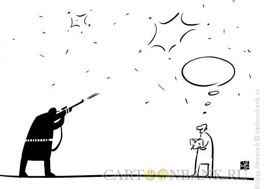 Карикатура: Стрельба по тарелочкам, Иорш Алексей