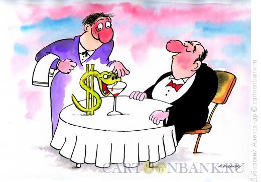 Карикатура: Зелёный яд, Дубовский Александр