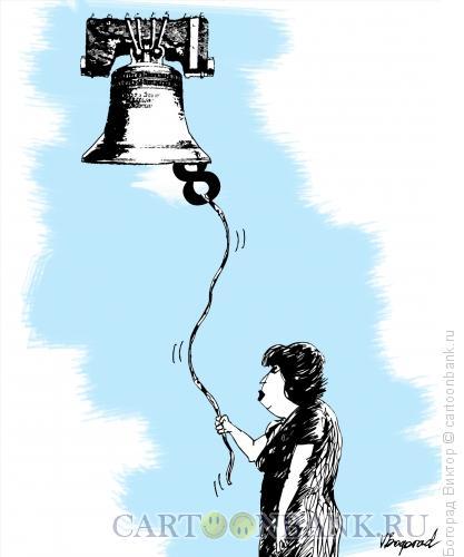 Карикатура: Напоминание о 8 марта, Богорад Виктор