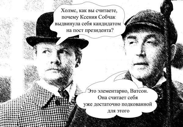 Карикатура, Бам Барбиев