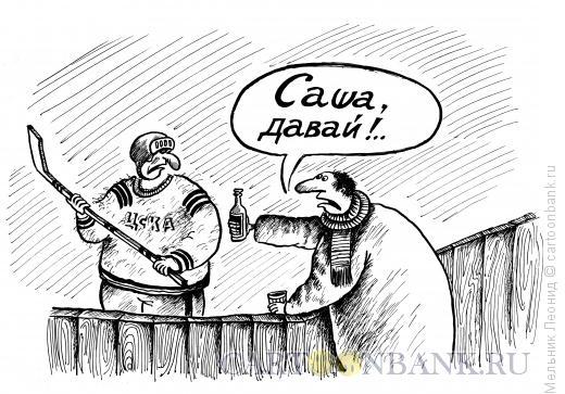Карикатура: За победу, Мельник Леонид