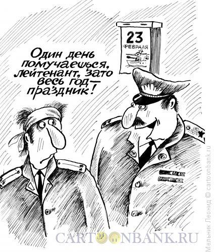 Карикатура: Только раз в году, Мельник Леонид