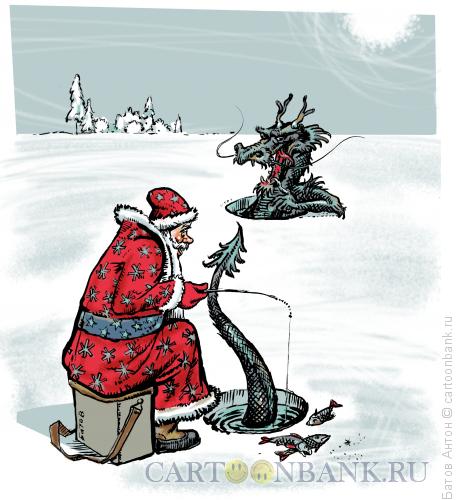 Карикатура: Зимняя рыбалка, Батов Антон