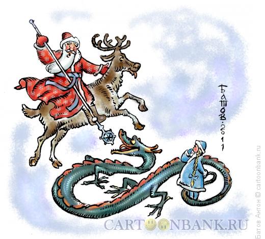 Карикатура: Борьба со змеем, Батов Антон