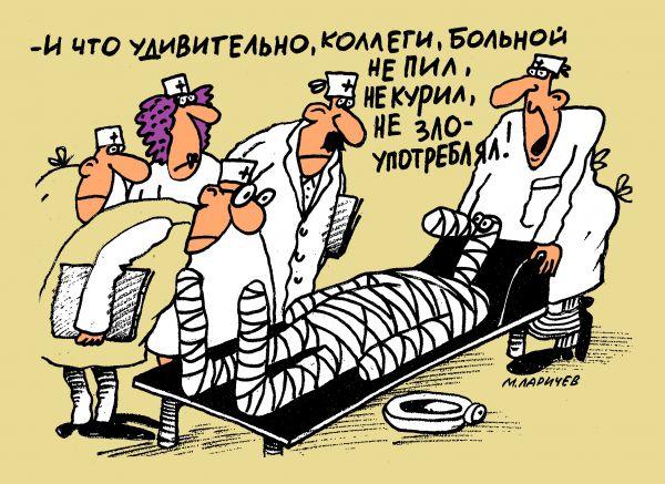 Карикатура: весь больной, михаил ларичев