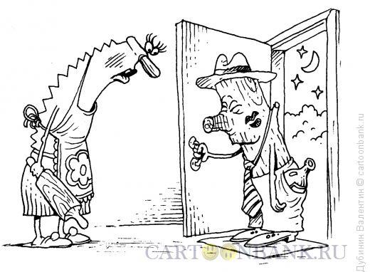 Карикатура: Муж и жена, Дубинин Валентин