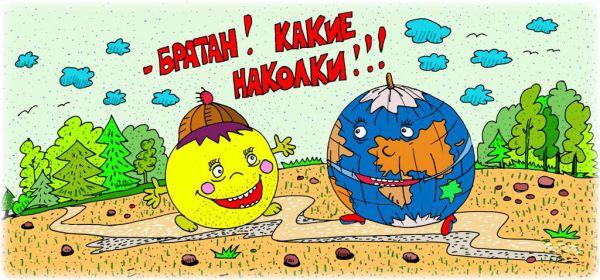 Карикатура: жизни понюхал..., leon2008