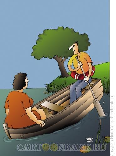 Карикатура: Лодка, Анчуков Иван