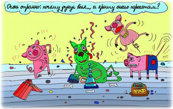 Карикатура: не логично, leon2008