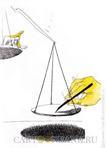 Карикатура: Весы, Дергачёв Олег
