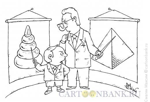 Карикатура: Взаимное обогащение, Смагин Максим