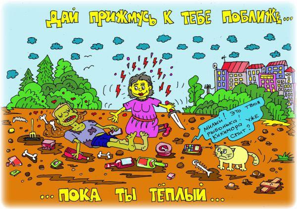 Карикатура: ищи пользу всюду, leon2008