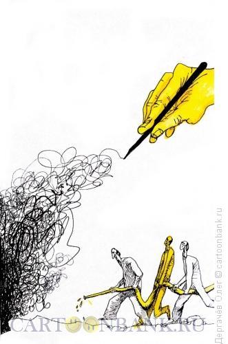 Карикатура: Пожарники, Дергачёв Олег