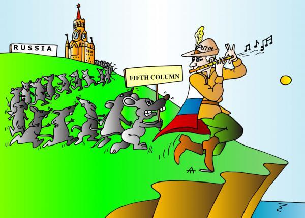 Карикатура: Пятая колонна, Алексей Талимонов