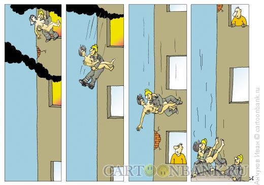 Карикатура: Пожар, Анчуков Иван