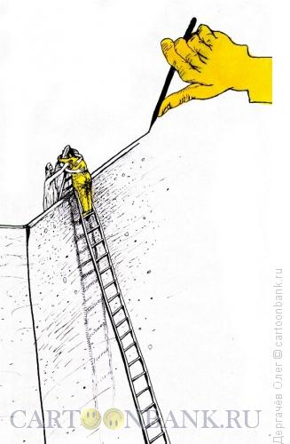 Карикатура: Встреча, Дергачёв Олег