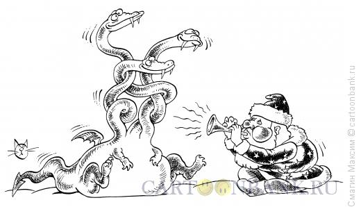 Карикатура: Заклинатель Змея, Смагин Максим