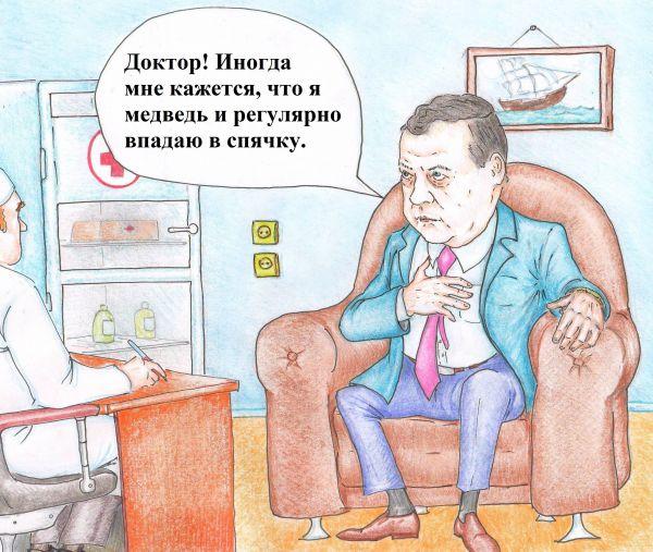 Карикатура: Борьба с привычкой, Павел Валерьев