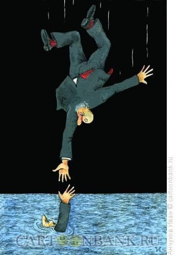 Карикатура: спасатель, Анчуков Иван