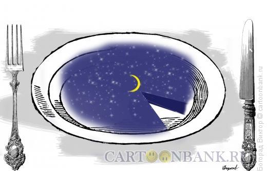 Карикатура: Ужин, Богорад Виктор