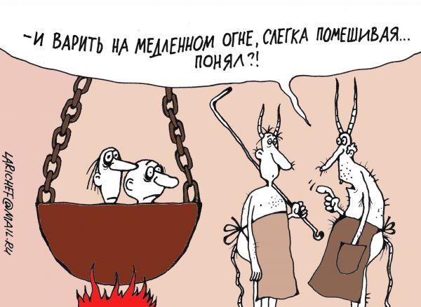 Карикатура: Рецепт, Михаил ларичев