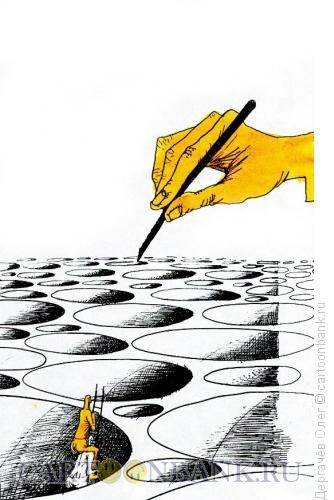 Карикатура: Тояма Токанава - японские лузеры, Дергачёв Олег