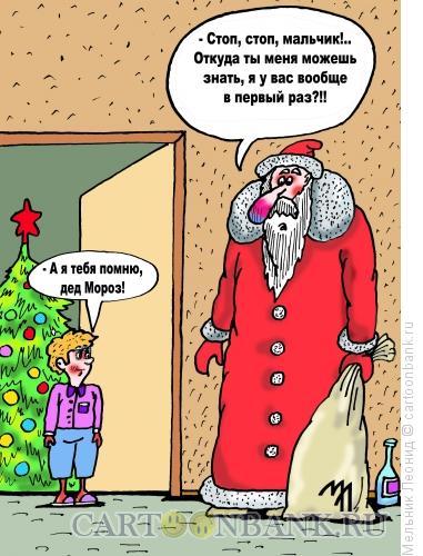 Карикатура: Вот тебе на!.., Мельник Леонид