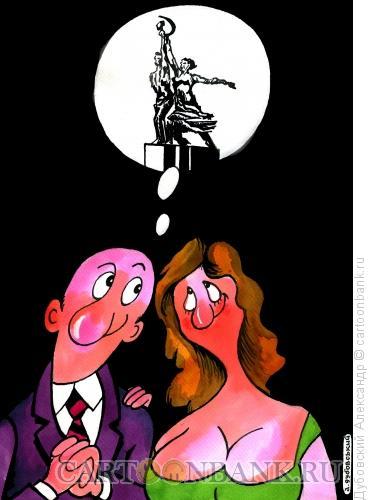 Карикатура: Мечта, Дубовский Александр