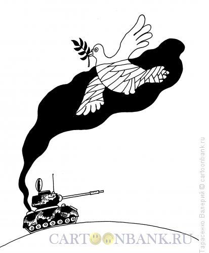 Карикатура: Голубь в черном, Тарасенко Валерий